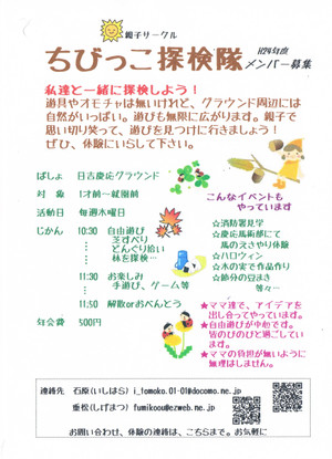 Ccf20120510_00002