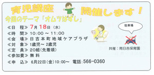 Ccf20120522_00000_2