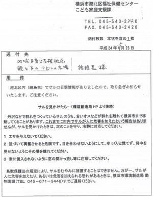 Ccf20120523_00000