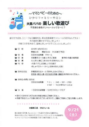 Ccf20130918_00000