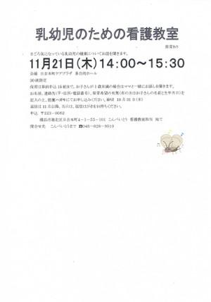 Ccf20131002_00001