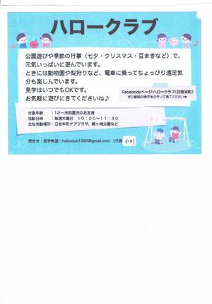 Cci20150204_0002
