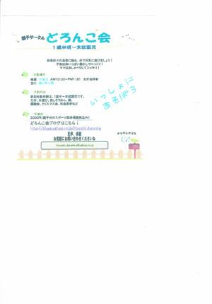 Cci20150204_0003