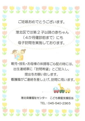 Cci20160825_0001