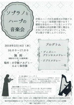 Cci_000048