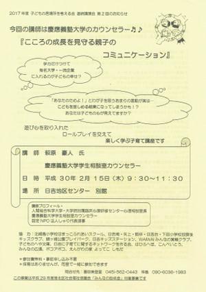 Cci_000052